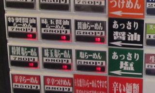 suiren2012_0602AJ.JPG