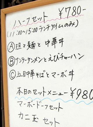maboM2012_0529AB.JPG
