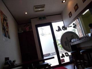 Rjin2012_0517AE.JPG