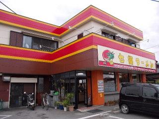 7fukuYG2012_0520AP.JPG