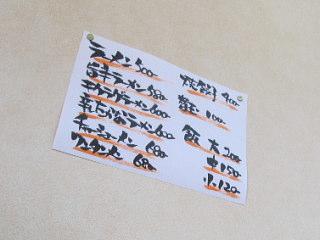 tenshin2012_0521AF.JPG