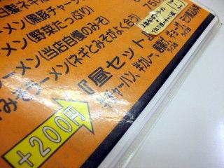 tonKKC2012_0508AC.JPG