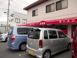 Qfuku2012_0504BB.JPG
