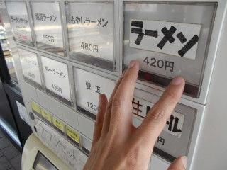pRkOku2012_0423AG.JPG