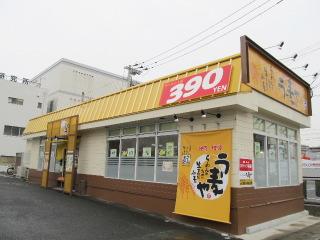 ramugi2012_0413AW.JPG