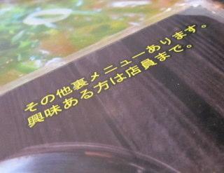 5no122012_0409AK.JPG