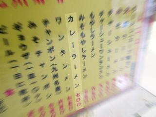 ippei2012_0408AK.JPG