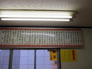 ippei2012_0408AG.JPG