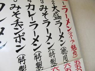 ippei2012_0408AN.JPG