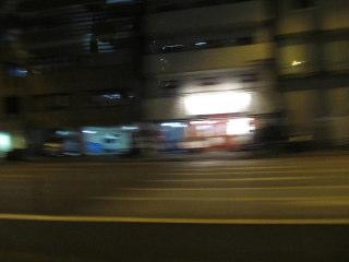 BKNSRN2012_0321AX.JPG
