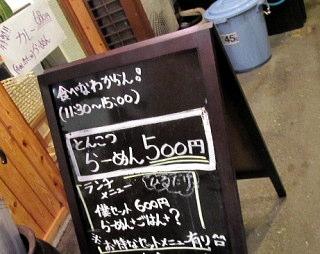 BKNSRN2012_0321AU2.jpg