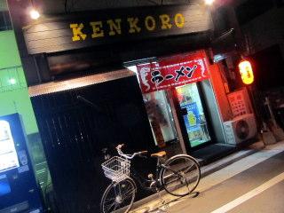 kenko2012_0321AD.JPG