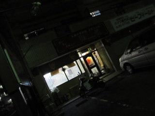 sh122701.JPG