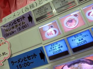 No1HZ008.JPG
