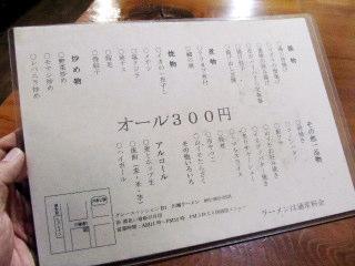 KWBT0015.JPG