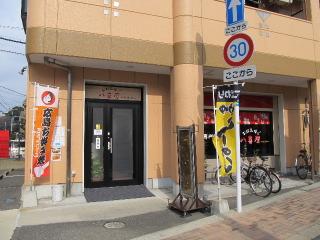 yakiya24.JPG