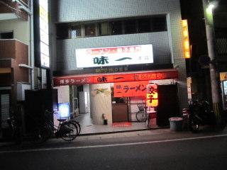 aji12002.JPG