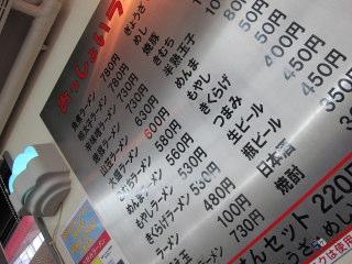 oshoi202.JPG