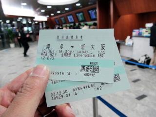 大阪 カレーラーメン専門店 楽山