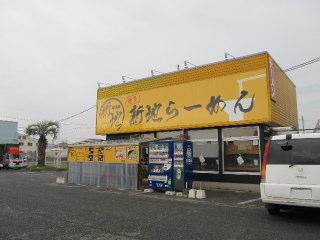 shinciY2012_1221AD.JPG