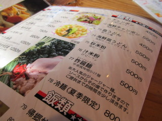 kikyouK2012_1220AD.JPG