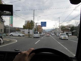 kojima2012_1114AA.JPG