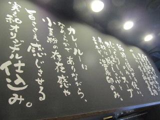 minowa2012_1106AN.JPG