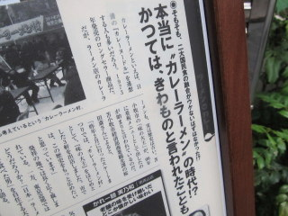 minowa2012_1106AJ.JPG