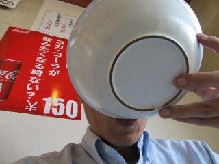 Yokodun2012_1001AI.JPG