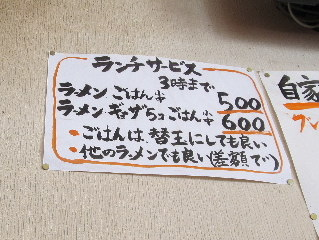 7fukuT32012_0927AE.JPG