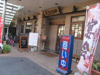 Shogun22012_0925AN.JPG