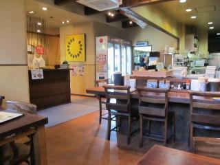 Shogun22012_0925AI.JPG