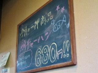 Shogun22012_0925AB.JPG
