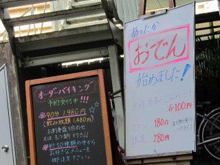 Shogun22012_0925AO.JPG