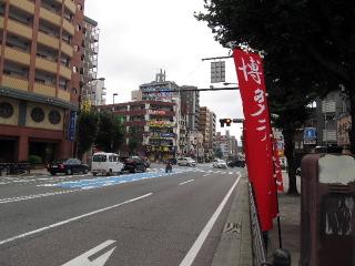 kokubo2012_0914AL.JPG