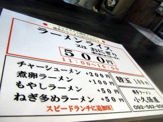kokubo2012_0914AE.JPG