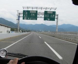 churu2l2012_0909AB.JPG