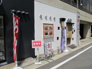 hakataS2012_0904AA.JPG