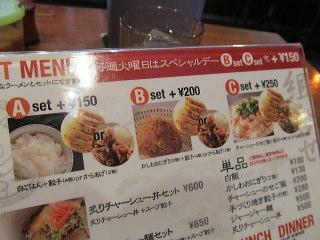 komond2012_0904AC.JPG
