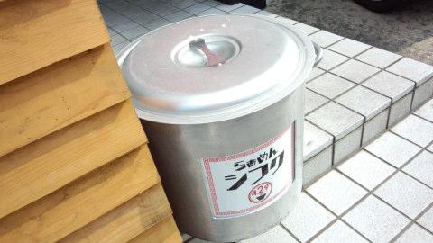 shifuku2012_0903AQ.JPG