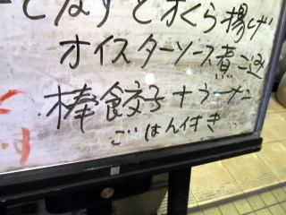 shoeRA2012_0824AC.JPG