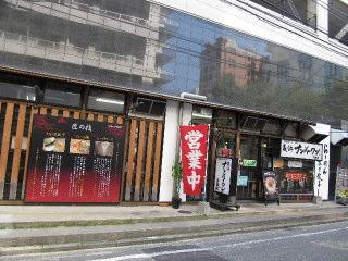 No1aka2012_0723AM.JPG