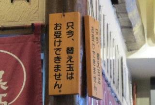 KKTei2012_0814AH.JPG