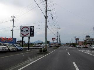 KKTei2012_0814AU.JPG
