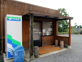 KKTei2012_0814AV.JPG