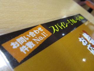 MGMI22012_0729AC.JPG
