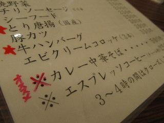ragK2012_0730AJ.JPG