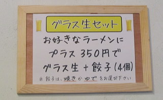 IMG_34432.jpg