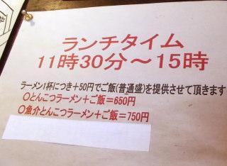 Unari12012_0710AD.JPG