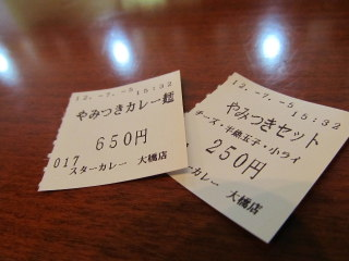 IMG_3151.JPG